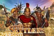 settlers0008