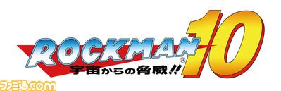 ROCKMAN10