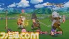 namco_yur_battle_1