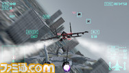 Ace_Combat__Joint_Assault-PSPScreenshots26652ACEX2_image02_091106