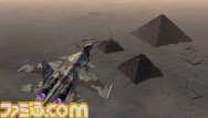 Ace_Combat__Joint_Assault-PSPScreenshots26659Su-37_snp0012