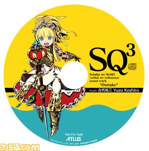 SJMQ-00003