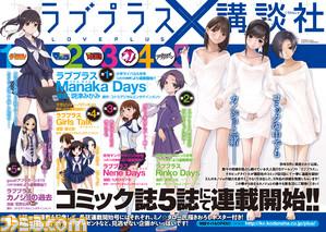 http://www.famitsu.com/game/news/1232620_1124.html