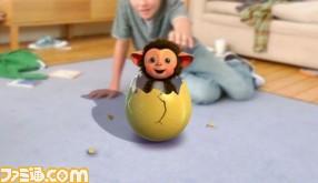 EggHatch