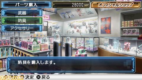 hime_screenshot_0065