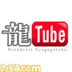 youtube_wall_ico