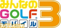 mingol3_logo