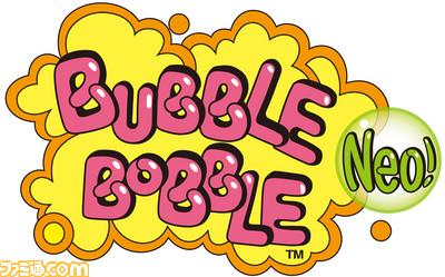 bubblebobbleneologo2