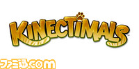 Kinectimals_logo_r1_v3a