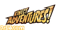 Kinect Adventures Logo
