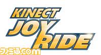 Kinect Joy Ride_logo_h_rgb