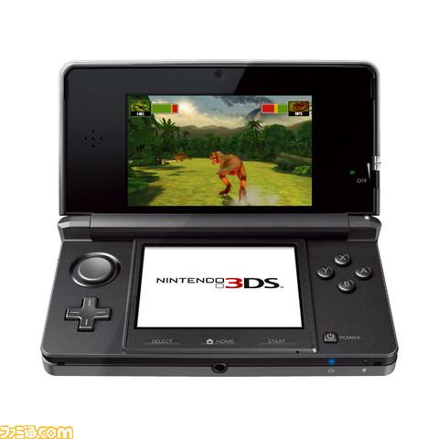 3DS_BOG_00ssHW_E3