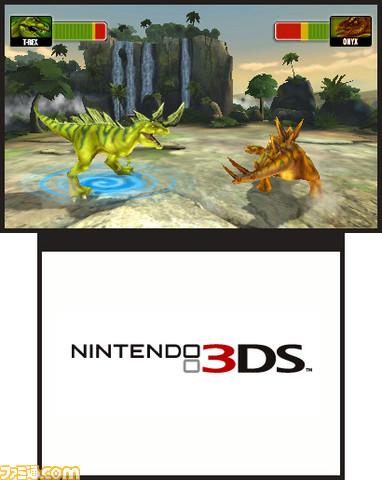 3DS_BOG_02ss02_E3