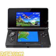 3DS_Pilotwings_00ssHW_E3