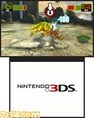 3DS_BOG_04ss04_E3