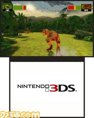 3DS_BOG_01ss01_E3