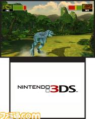 3DS_BOG_05ss05_E3
