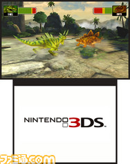 3DS_BOG_03ss03_E3