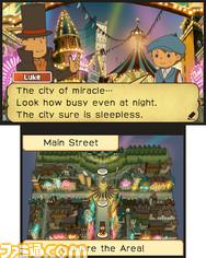3DS_PLayton_02ss02_E3