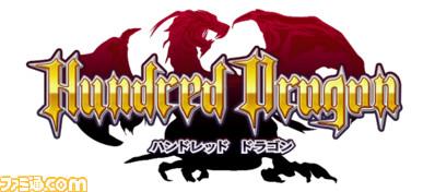 100_dragon_title_complete01