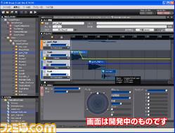 adx2_screenshot
