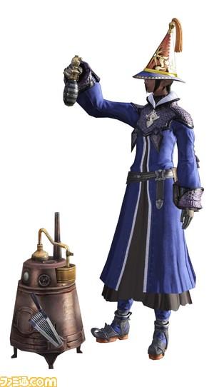 [newclass]alchimist