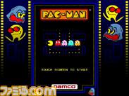 PAC-MAN_foriPad_SplashScreen