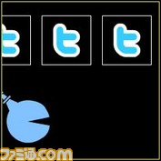 eat_twitter_cap1