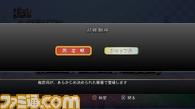 utage/三十人組手02_PS3.jpg