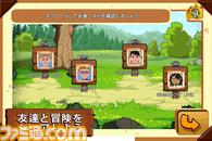 The Oregon Trail American Settler iOS _960X640_04_JP.jpg