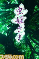 musi/title_J.jpg