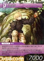 FF-TCG4/FF-TCG?カード画像/4-080S(ラムザ).jpg
