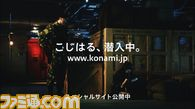 TV-CM/scene_10.jpg