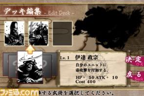 syogun/画像02.PNG