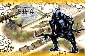 syogun/画像03.PNG