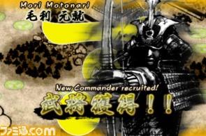 syogun/画像05.PNG
