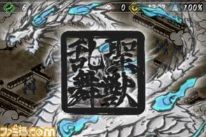 syogun/画像06.PNG