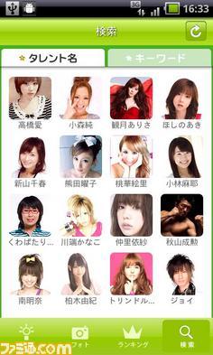 iPhonematome/画2.jpg