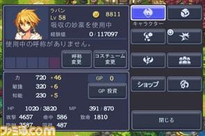 ss_status_01.jpg