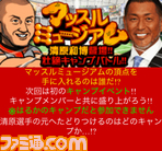 1205_kiyohara_img/probaseball_1.jpg