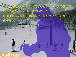 kama/02_バックログで読み戻し確認が可能.jpg