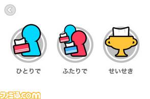 thisshu1.jpg