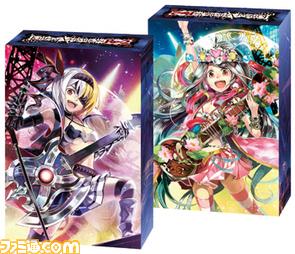 LoV_20111208/box003.jpg