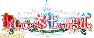 logo_PrincessEvangile_web.jpg