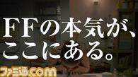 【CM】気合い篇/06.jpg