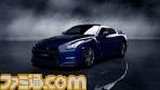 GT5/Nissan GT-R Black edition '12_73Front.jpg