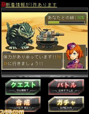 gamera/06.JPG