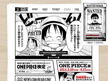 ONEPIECE/?公式サイト トップページ画面.jpg
