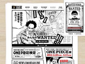ONEPIECE/?公式サイト「みんなのWANTED」ページ画面.jpg