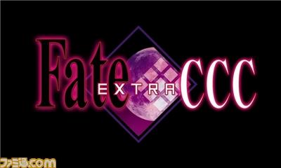 henkan/fateccc_logo.jpg
